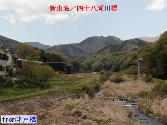 https://blog-001.west.edge.storage-yahoo.jp/res/blog-fe-4e/bazu55555/folder/109946/32/33500332/img_11_m?1523185624