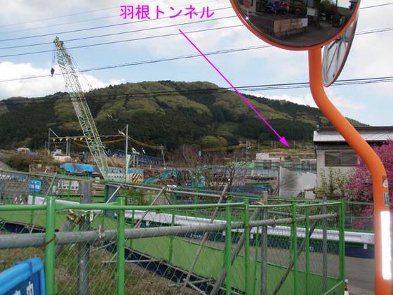 https://blog-001.west.edge.storage-yahoo.jp/res/blog-fe-4e/bazu55555/folder/109946/32/33500332/img_14_m?1523185624