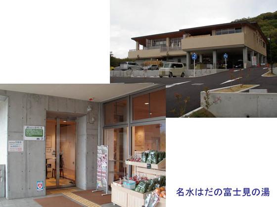 https://blog-001.west.edge.storage-yahoo.jp/res/blog-fe-4e/bazu55555/folder/109946/32/33500332/img_19_m?1523185624