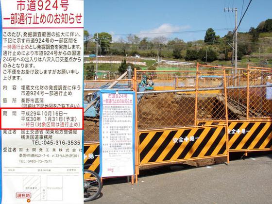 https://blog-001.west.edge.storage-yahoo.jp/res/blog-fe-4e/bazu55555/folder/109946/97/33500997/img_1_m?1523240905