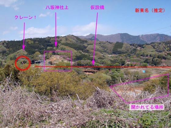 https://blog-001.west.edge.storage-yahoo.jp/res/blog-fe-4e/bazu55555/folder/109946/97/33500997/img_8_m?1523240905