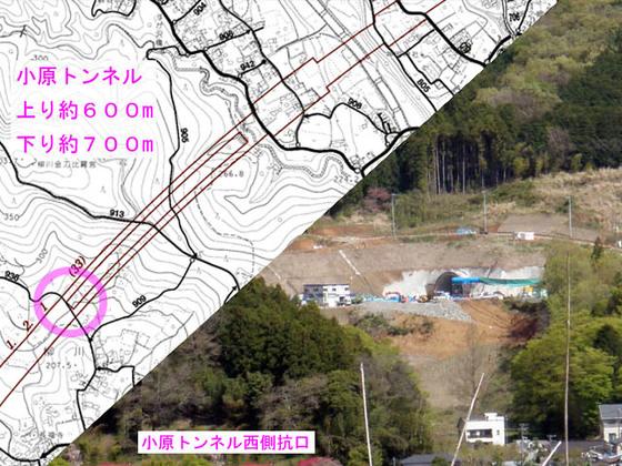 https://blog-001.west.edge.storage-yahoo.jp/res/blog-fe-4e/bazu55555/folder/109946/97/33500997/img_10_m?1523240905