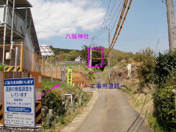 https://blog-001.west.edge.storage-yahoo.jp/res/blog-fe-4e/bazu55555/folder/109946/97/33500997/img_14_m?1523240905