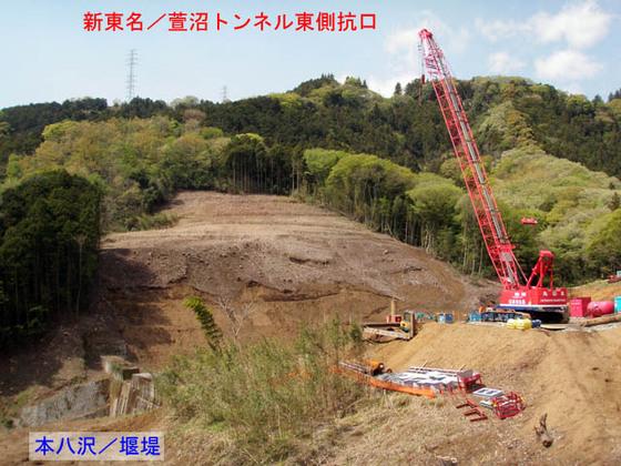 https://blog-001.west.edge.storage-yahoo.jp/res/blog-fe-4e/bazu55555/folder/109946/97/33500997/img_16_m?1523240905