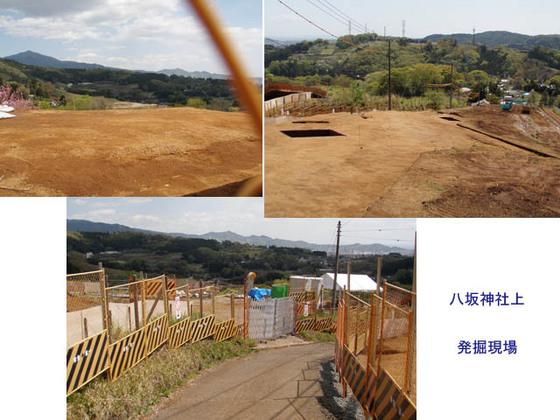 https://blog-001.west.edge.storage-yahoo.jp/res/blog-fe-4e/bazu55555/folder/109946/97/33500997/img_21_m?1523240905