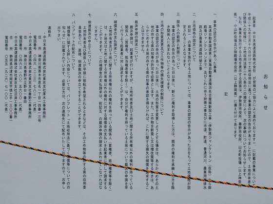 https://blog-001.west.edge.storage-yahoo.jp/res/blog-fe-4e/bazu55555/folder/109946/22/33502822/img_5_m?1523370055