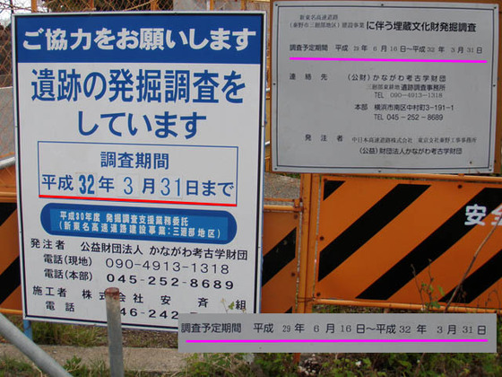 https://blog-001.west.edge.storage-yahoo.jp/res/blog-fe-4e/bazu55555/folder/109946/22/33502822/img_8_m?1523370055