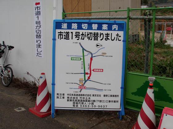 https://blog-001.west.edge.storage-yahoo.jp/res/blog-fe-4e/bazu55555/folder/109946/14/33504114/img_3_m?1523487578