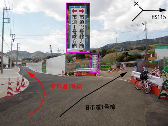 https://blog-001.west.edge.storage-yahoo.jp/res/blog-fe-4e/bazu55555/folder/109946/14/33504114/img_4_m?1523487578
