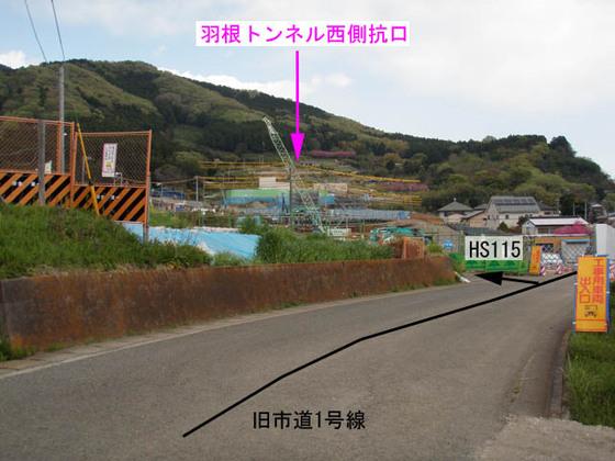 https://blog-001.west.edge.storage-yahoo.jp/res/blog-fe-4e/bazu55555/folder/109946/14/33504114/img_17_m?1523496161