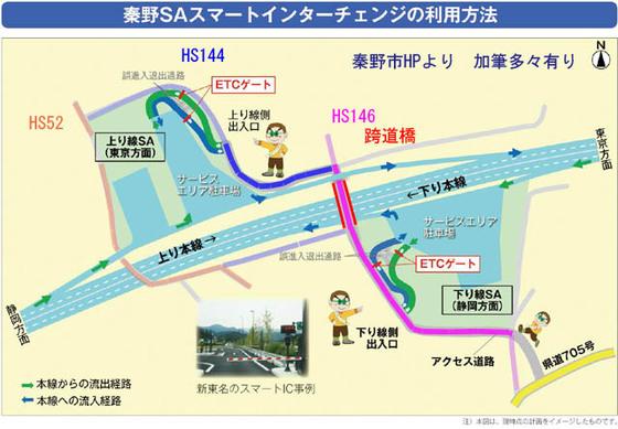 https://blog-001.west.edge.storage-yahoo.jp/res/blog-fe-4e/bazu55555/folder/109946/14/33504114/img_15_m?1523493085