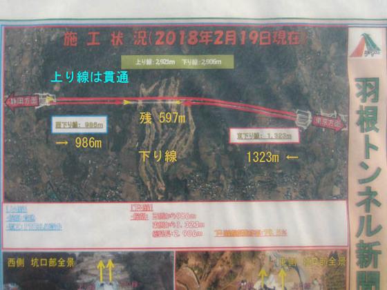 https://blog-001.west.edge.storage-yahoo.jp/res/blog-fe-4e/bazu55555/folder/109946/14/33504114/img_9_m?1523493085