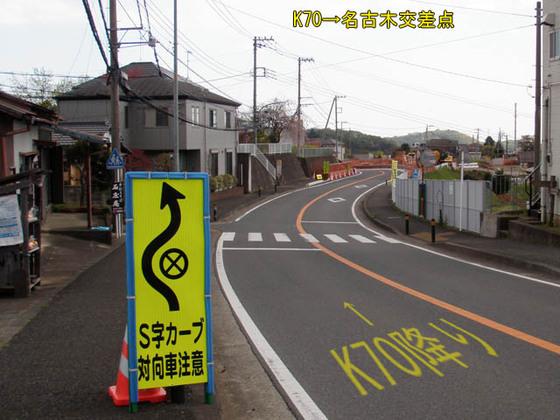 https://blog-001.west.edge.storage-yahoo.jp/res/blog-fe-4e/bazu55555/folder/109946/90/33504590/img_4_m?1523530931