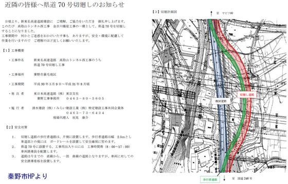 https://blog-001.west.edge.storage-yahoo.jp/res/blog-fe-4e/bazu55555/folder/109946/90/33504590/img_6_m?1523530931
