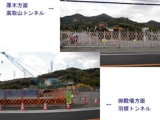 https://blog-001.west.edge.storage-yahoo.jp/res/blog-fe-4e/bazu55555/folder/109946/90/33504590/img_7_m?1523530931