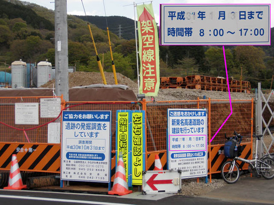 https://blog-001.west.edge.storage-yahoo.jp/res/blog-fe-4e/bazu55555/folder/109946/90/33504590/img_11_m?1523530931