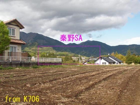 https://blog-001.west.edge.storage-yahoo.jp/res/blog-fe-4e/bazu55555/folder/109946/39/33507639/img_5_m?1523790701