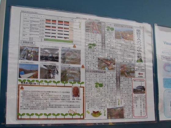 https://blog-001.west.edge.storage-yahoo.jp/res/blog-fe-4e/bazu55555/folder/109946/39/33507639/img_9_m?1523790701