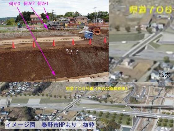 https://blog-001.west.edge.storage-yahoo.jp/res/blog-fe-4e/bazu55555/folder/109946/49/33508349/img_4_m?1523854714