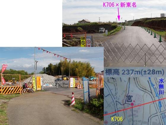 https://blog-001.west.edge.storage-yahoo.jp/res/blog-fe-4e/bazu55555/folder/109946/49/33508349/img_6_m?1523854714