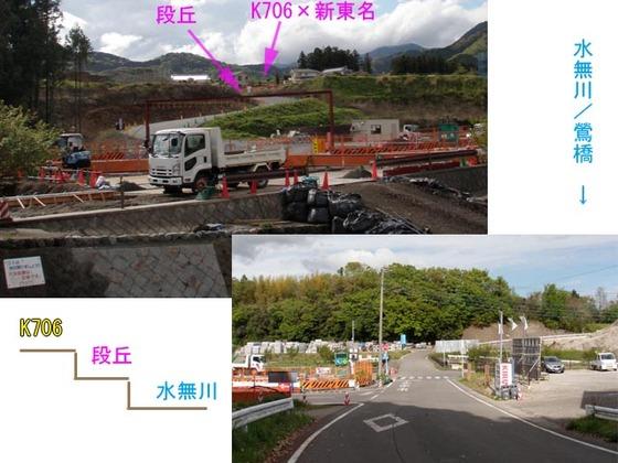 https://blog-001.west.edge.storage-yahoo.jp/res/blog-fe-4e/bazu55555/folder/109946/49/33508349/img_8_m?1523854714