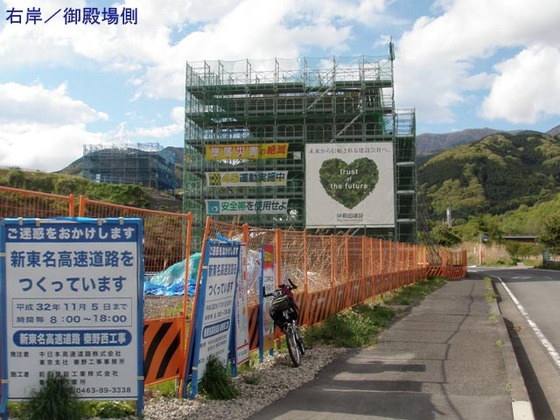https://blog-001.west.edge.storage-yahoo.jp/res/blog-fe-4e/bazu55555/folder/109946/49/33508349/img_11_m?1523854714