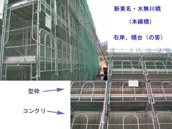 https://blog-001.west.edge.storage-yahoo.jp/res/blog-fe-4e/bazu55555/folder/109946/49/33508349/img_12_m?1523854714