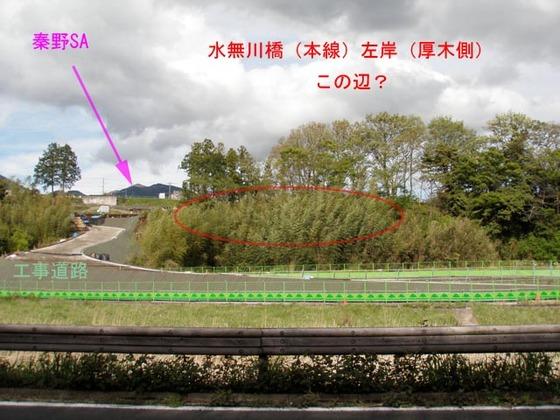 https://blog-001.west.edge.storage-yahoo.jp/res/blog-fe-4e/bazu55555/folder/109946/49/33508349/img_13_m?1523854714