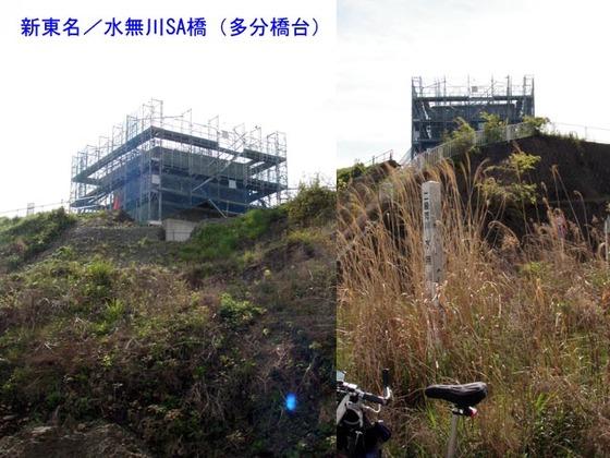https://blog-001.west.edge.storage-yahoo.jp/res/blog-fe-4e/bazu55555/folder/109946/49/33508349/img_14_m?1523854714