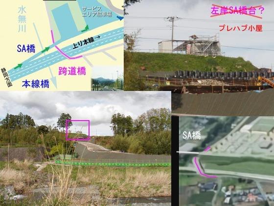https://blog-001.west.edge.storage-yahoo.jp/res/blog-fe-4e/bazu55555/folder/109946/49/33508349/img_15_m?1523854714