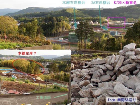 https://blog-001.west.edge.storage-yahoo.jp/res/blog-fe-4e/bazu55555/folder/109946/49/33508349/img_16_m?1523854714