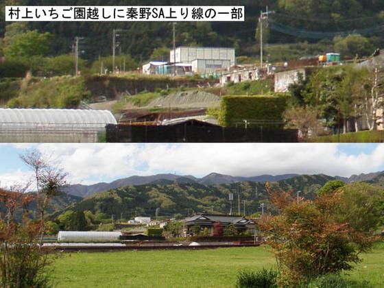 https://blog-001.west.edge.storage-yahoo.jp/res/blog-fe-4e/bazu55555/folder/109946/57/33511357/img_1_m?1524077412