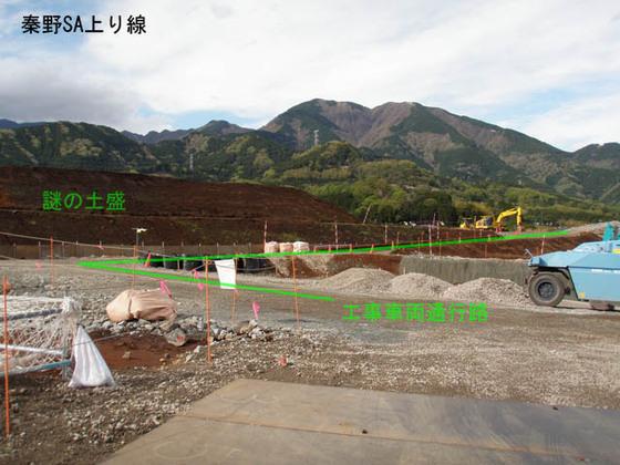 https://blog-001.west.edge.storage-yahoo.jp/res/blog-fe-4e/bazu55555/folder/109946/57/33511357/img_3_m?1524077412
