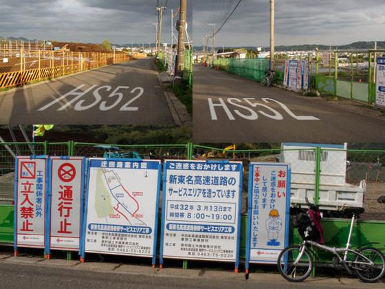 https://blog-001.west.edge.storage-yahoo.jp/res/blog-fe-4e/bazu55555/folder/109946/89/33512289/img_1_m?1524149582