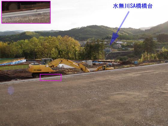 https://blog-001.west.edge.storage-yahoo.jp/res/blog-fe-4e/bazu55555/folder/109946/89/33512289/img_4_m?1524149582