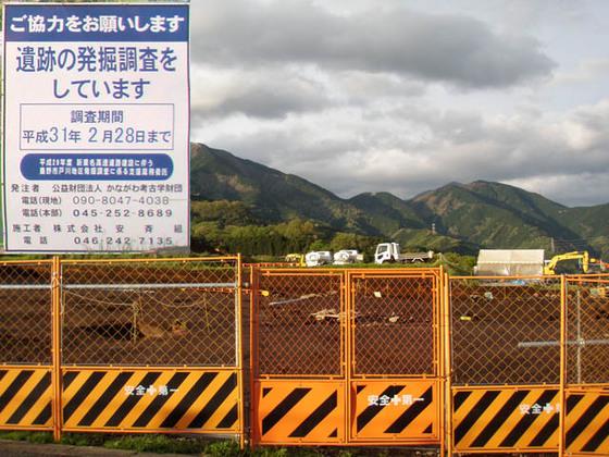 https://blog-001.west.edge.storage-yahoo.jp/res/blog-fe-4e/bazu55555/folder/109946/89/33512289/img_6_m?1524149582