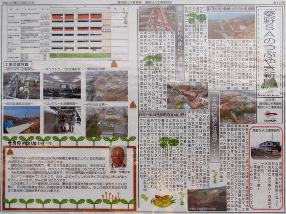 https://blog-001.west.edge.storage-yahoo.jp/res/blog-fe-4e/bazu55555/folder/109946/89/33512289/img_8_m?1524149582