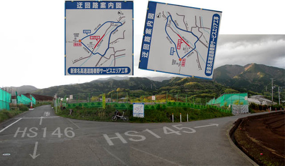 https://blog-001.west.edge.storage-yahoo.jp/res/blog-fe-4e/bazu55555/folder/109946/89/33512289/img_10_m?1524149582