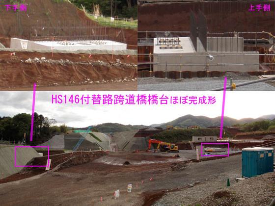 https://blog-001.west.edge.storage-yahoo.jp/res/blog-fe-4e/bazu55555/folder/109946/89/33512289/img_17_m?1524149582