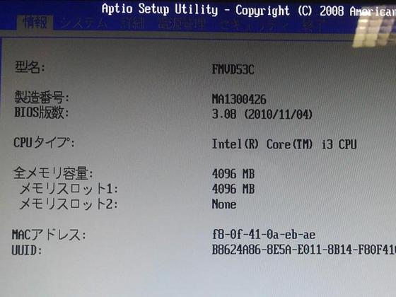https://blog-001.west.edge.storage-yahoo.jp/res/blog-fe-4e/bazu55555/folder/109946/62/33527062/img_13_m?1525361308