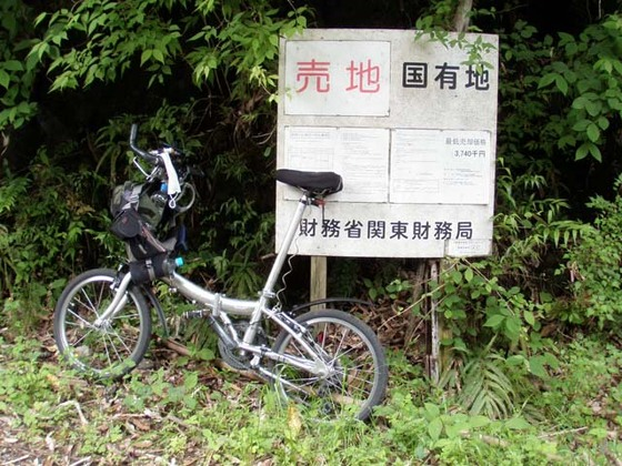 https://blog-001.west.edge.storage-yahoo.jp/res/blog-fe-4e/bazu55555/folder/109946/38/33525338/img_18_m?1525236560
