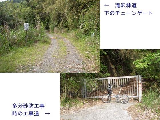 https://blog-001.west.edge.storage-yahoo.jp/res/blog-fe-4e/bazu55555/folder/109946/38/33525338/img_21_m?1525236560