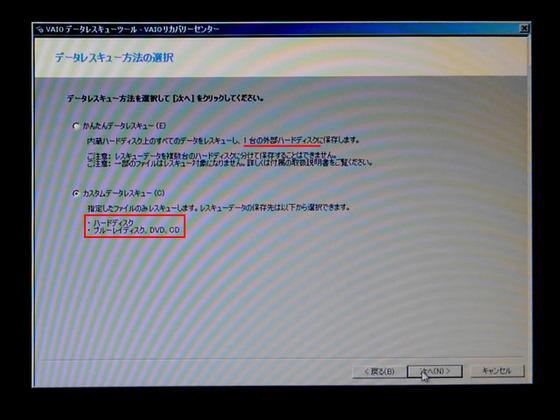 https://blog-001.west.edge.storage-yahoo.jp/res/blog-fe-4e/bazu55555/folder/109946/62/33527062/img_1_m?1525361308