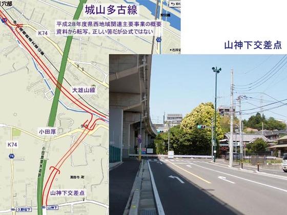 https://blog-001.west.edge.storage-yahoo.jp/res/blog-fe-4e/bazu55555/folder/109946/26/33532426/img_6_m?1525780309