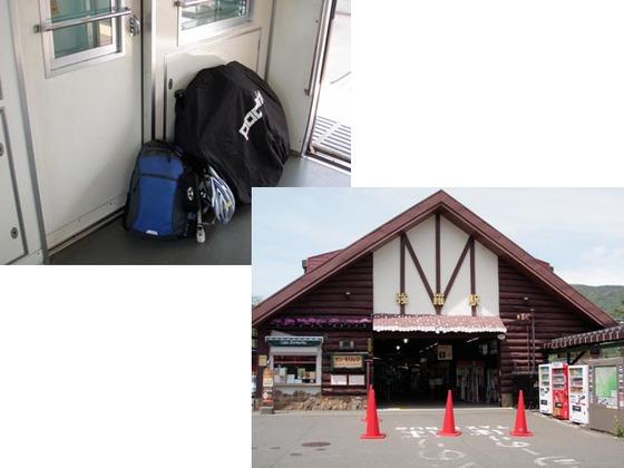https://blog-001.west.edge.storage-yahoo.jp/res/blog-fe-4e/bazu55555/folder/109946/32/33535932/img_1_m?1526068014