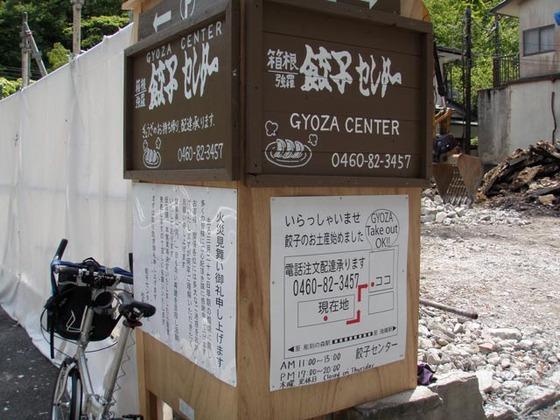 https://blog-001.west.edge.storage-yahoo.jp/res/blog-fe-4e/bazu55555/folder/109946/32/33535932/img_3_m?1526068014