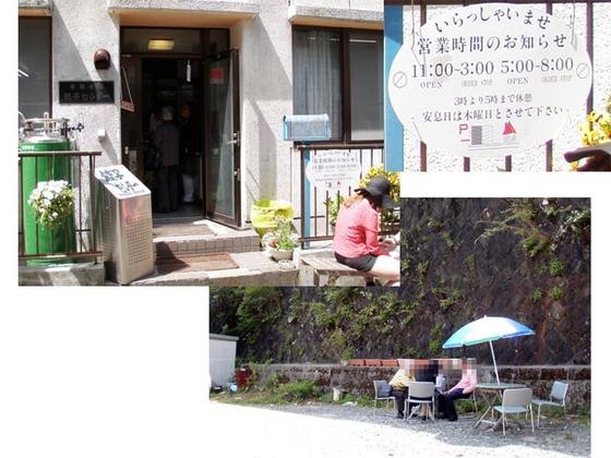 https://blog-001.west.edge.storage-yahoo.jp/res/blog-fe-4e/bazu55555/folder/109946/32/33535932/img_4_m?1526068014