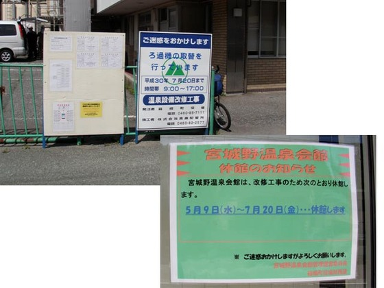 https://blog-001.west.edge.storage-yahoo.jp/res/blog-fe-4e/bazu55555/folder/109946/32/33535932/img_7_m?1526068014