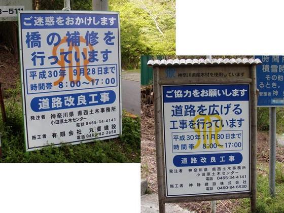 https://blog-001.west.edge.storage-yahoo.jp/res/blog-fe-4e/bazu55555/folder/109946/32/33535932/img_14_m?1526068014
