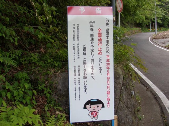 https://blog-001.west.edge.storage-yahoo.jp/res/blog-fe-4e/bazu55555/folder/109946/32/33535932/img_15_m?1526068014